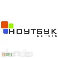 Почистить компьютер от пыли в Киеве. Почистить ноутбук от пыли в Киеве