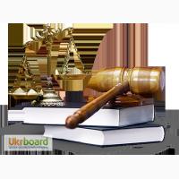Адвокат по сімейним та спадковим справам