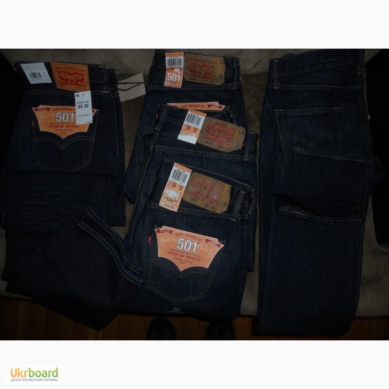 5edc85de10595 Мужские и женские брендовые джинсы и шорты оптом из США: IMEXWC ...