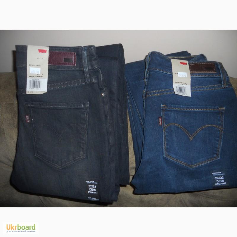 41e40be1f2710 Продам/купить мужские и женские брендовые джинсы и шорты оптом из ...