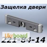 Установка балконных защелок Киев, фиксаторы двери Киев