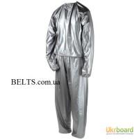 Костюм Sauna Suit для похудения