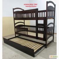 Двухъярусная-Трио кровать Карина-Люкс цена производителя.Бесплатная доставка по Украине