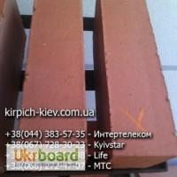 Реализуем Витебский кирпич М-200 печной, двойной керамический 2НФ СБК Озера