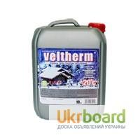 Жидкость для систем отопления Велтерм-20