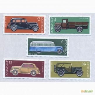 Почтовые марки СССР 1975. 5 марок История отечественного автомобилестроения