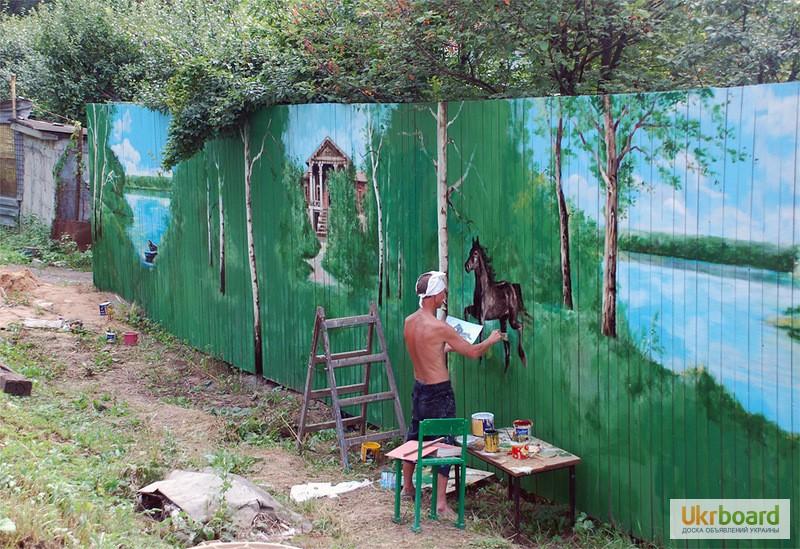 Как раскрасить забор своими руками 38