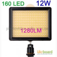 На камерный светодиодный фото/видео свет W160