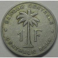 Руанда - Урунди 1 франк 1957 год
