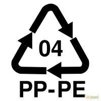 Купим отходы производства - ПП, ПЭ