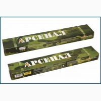 Электроды АНО-21 Арсенал Плазматек 3, 4мм