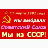 Юрист: юридически Советский Союз существует, а преступники игнорируют Закон