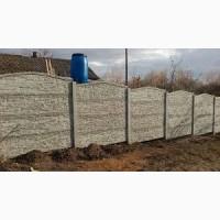 Бетонный забор для дачи, дома, участка