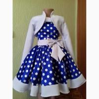 Платье разные расцветки, ретро стиль разные размеры