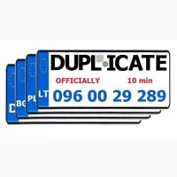 Making duplicate numbers on the car/дубликат номера