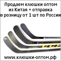 Профессиональная клюшка CCM Trigger 1 копия реплика Китай