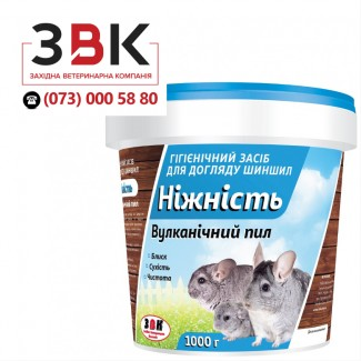 Вулканічний пил Ніжність від виробника - ЗВК, відро (1 кг)