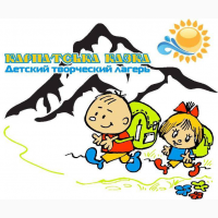 Детский зимний лагерь в Карпатах Карпатская сказка