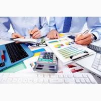 Обучение и трудоустройство бухгалтеров