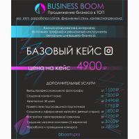 Продвижение Готовые лиды на клиентов} рекламных площадок