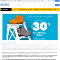 Сайт под заказ. Продажа готового сайта. Интернет магазин обуви