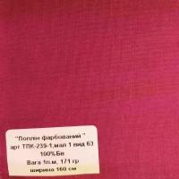 Домоткана тканина для вишивання