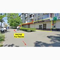 Без %! Магазин / кофейня 40-60-100 м2, б-р Перова, 24
