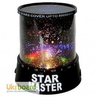 Проектор звездного неба Star Master