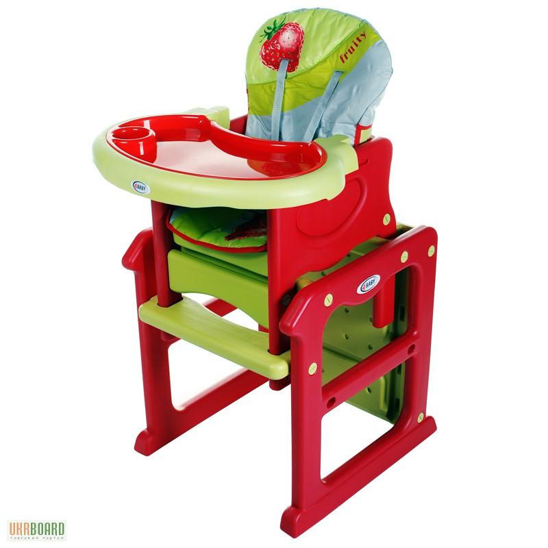 продамкупить стульчик трансформер для кормления 4baby Fruity киев