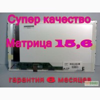 Матрица на HP 610, 615, 625, 635, CQ61, CQ56, G60, G62, G6