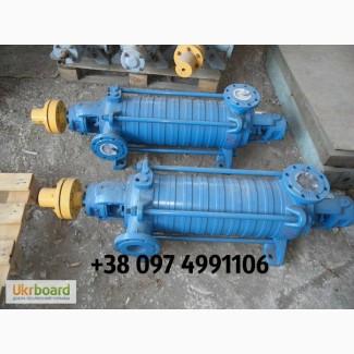 Продам ЦНС 60-264 насос ЦНС 60-330 новый насос агрегат цена в Украине