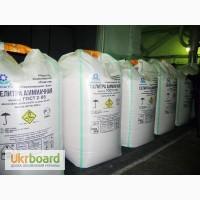 Карбамид(мочевина по Украине и на экспорт, на FOB, CIF