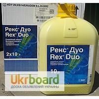 Фунгицид Рекс Дуо Basf двойная защита, по низкой цене оптом и в розницу