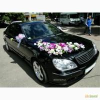 Аренда автомобиля Mercedes S-класса (W220 и W221) Мерседес