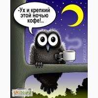 Не ошибись! Купи растворимый кофе на развес