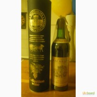 Вино Массандра 1969 г Токай Южнобережный
