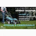 Самоходная газонокосилка бензиновая Sadko GLM-400