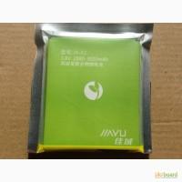 Аккумулятор Jiayu F2, JY-F2 3000mAh