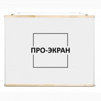 Экраны для проектора от 490 грн. Бесплатная доставка по Украине
