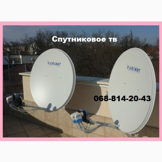 Продаж установка налаштування підключення антена супутникова Володимир Волинський
