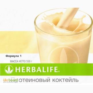 Коктейль Формула 1 Гербалайф (Herbalife)