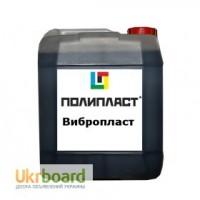 Вибропласт - добавка для полусухого вибропрессования