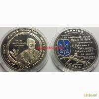 Монетовидный жетон Козак