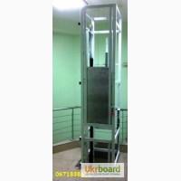 СЕРВИСНЫЕ ПОДЪЁМНИКИ-ЛИФТЫ. Подъёмник -лифт для продуктов питания