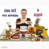 Для похудения (блокирует усвоение углеводов) - КАРБО ГРЭББЕРЗ от NSP