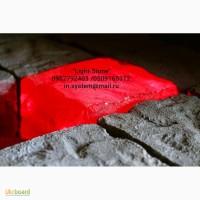 Светящаяся тротуарная плитка(камень)