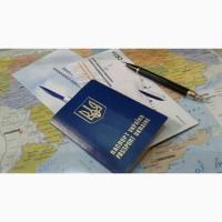 Комплексное страхование уезжающих за границу