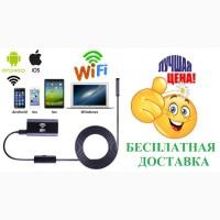 Эндоскоп, инспекционная видеокамера Wi-Fi (для IOS Android МАС Win)