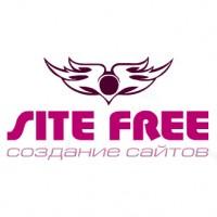 Услуги разработки сайтов от студии SiteFree