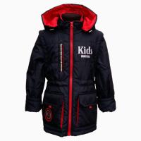 Демисезонные куртки -жилетки для мальчиков 6-11 лет в двух цветах